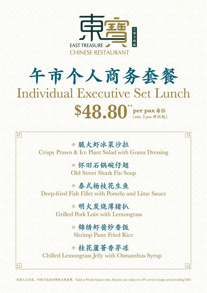 east treasure chinese restaurant menu